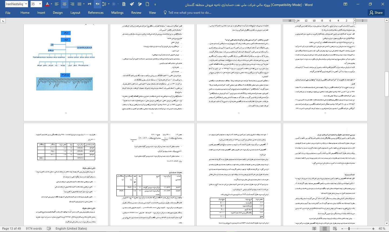 پروژه مالي شركت ملي نفت عملیات حسابداری منطقه گلستان