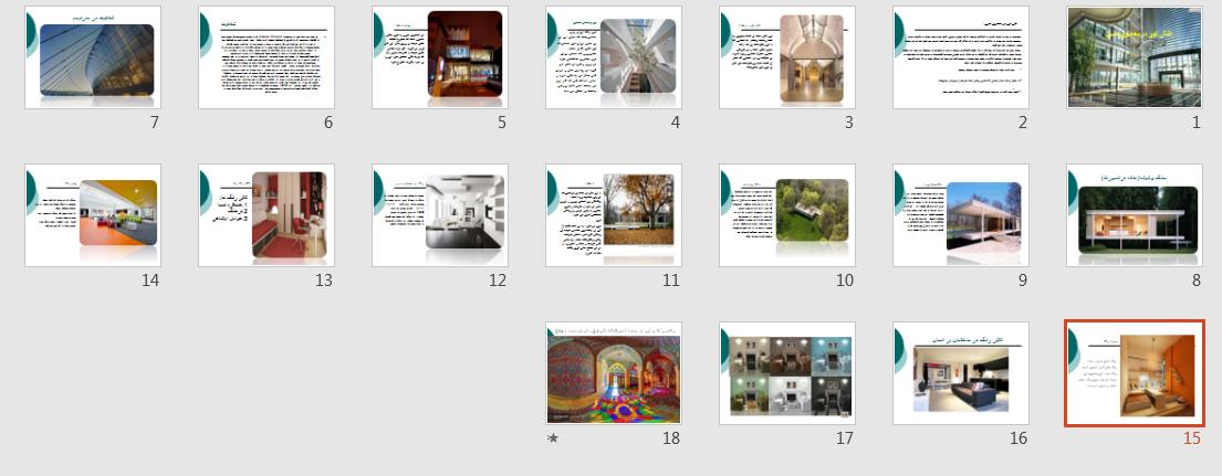 دانلود پاورپوینت نقش نور در معماری مدرن