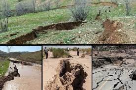 مطالعه پوشش گیاهی و تاثیر آن بر لغزش زمین در مناطق زلزله زده