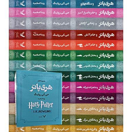 مجموعه کتابهای هری پاتر   13 جلدی